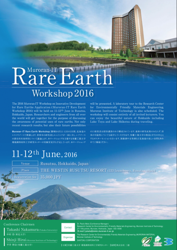 6/11-12 Muroran-IT RareEarth Workshop2016